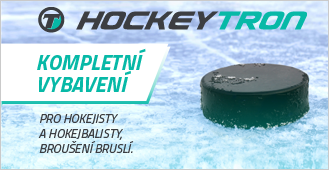 E-shop Hockeytron